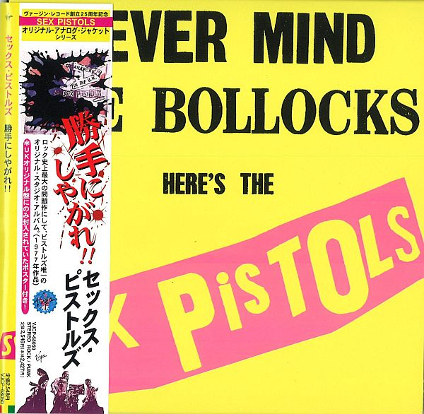 Sex Pistols . Music band . Discography . DUDUKI.NET.